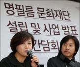 명필름, '전액무상' 영화학교 설립