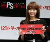 김아중 '제 전화번호 궁금하시죠?'