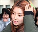 권소현 '떨리는 마음으로 수능'