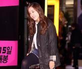 박은혜, 소녀같은 발걸음!