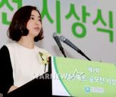 박선영 '정크아트가 환경을 살려요'
