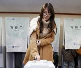 민아, '떨리는 첫 투표!'