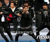 JYJ, 박근혜 대통령 취임식 축하무대