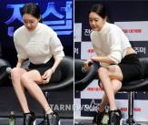 '초미니' 이요원, 앉기 너무 힘드네!