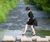 구혜선, '청계천 봄나들이'
