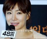 박효주 '北 주민 생각에 가슴이 먹먹'