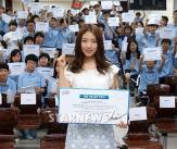 '미녀선생님' 박신혜의 수업시간