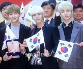 샤이니, 강남구 홍보대사 위촉