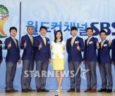 'SBS 2014 브라질월드컵' 중계 기자간담회