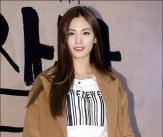 '하-하 커플' 응원하러 나선 ★들!
