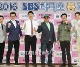SBS 라디오 봄 개편 새 DJ들