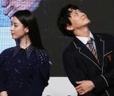 한효주-강동원, '열애 아닙니다'