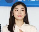 '피겨 여왕' 김연아의 박수