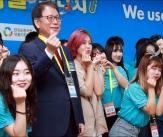솔비, '2018캠퍼스리바틀챌린지' 홍보대사 위촉