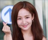 박민영 '김비서 출장갑니다'