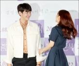 김영광, '내가 키 낮춰줄까?'