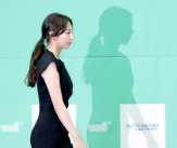 안소희, '그림자까지 아름다움'