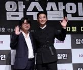 김윤석-주지훈, '암수살인' 기대하세요