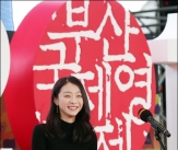 김다미, '어여쁜 미소'