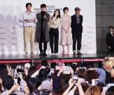 여전히 사랑받는 영화 '변산'