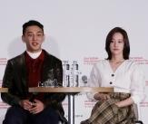 유아인-전종서, 'BIFF' 찾은 '버닝'의 두 배우