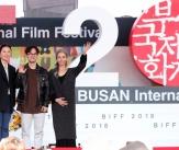 'BIFF'에서 만나는 영화 '허스토리'