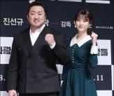 마동석-김새론, '6년 만에 재회'