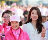 고두심-박신혜 '핑크런, 함께 달려요'