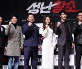 영화 '성난황소', 기대되는 시원한 액션