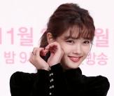 김유정, 사랑스러운 미소