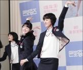 박세완-이주영, '신나는 댄스 스포츠!'