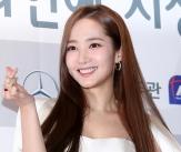 박민영, '러블리의 정석'