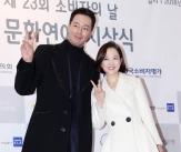 조인성-박보영, '두번다시 보기 힘든 투샷'