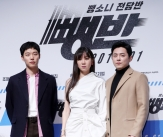 류준열-공효진-조정석, '케미 유발자들의 뺑반'