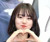 김소혜, 깜찍한 하트