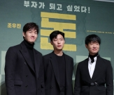 영화 '돈'의 완벽한 배우 라인업