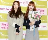 아이돌★들의 고등학교 졸업식