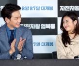 영화 '자전차왕 엄복동'으로 돌아온 정지훈