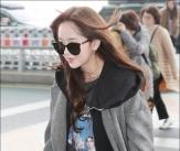 김소현, '가죽 초미니 스커트 공항패션'