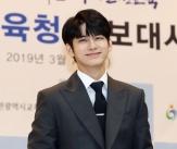 옹성우 '인천시교육청의 새얼굴'