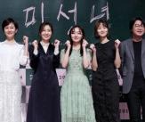 김윤석의 첫 연출 영화 '미성년' 화이팅