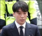 '성접대 의혹' 승리, 경찰서 출석
