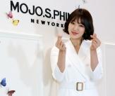 박신혜 '봄을 부르는 하트'