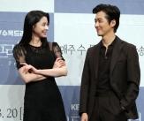 권나라-남궁민 '달달한 눈맞춤'