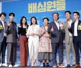 첫 국민참여재판의 '배심원들'