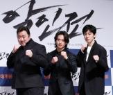 영화 '악인전' 화이팅!