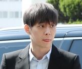 '마약 혐의' 박유천, 경찰 출석