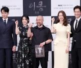 MBC 특별기획 드라마 '이몽'