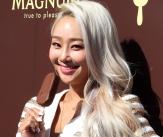 효린 '아이스크림과 찰떡궁합'