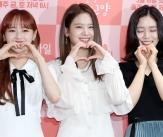 '필수연애교양'의 사랑스런 세 미녀들